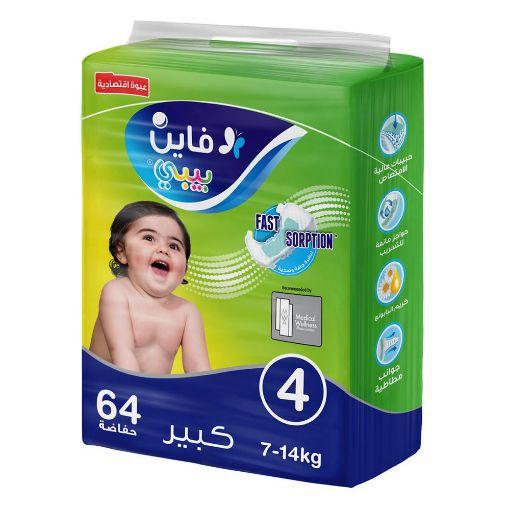 Picture of حفاضات فاين بيبي سريعة الإمتصاص، مقاس 4، 7-14 كجم، 64 حفاضة