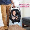 Picture of كرسي السيارة للأطفال من ليجو - أحمر