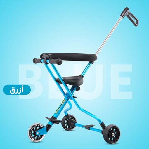 Picture of عجلة البيبي السترولر للأطفال - أزرق