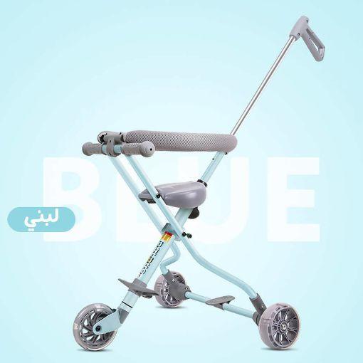 Picture of عجلة البيبي السترولر للأطفال - لبني