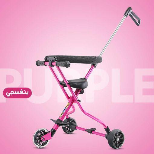Picture of عجلة البيبي السترولر للأطفال - بنفسجي