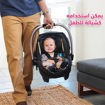 Picture of كرسي السيارة للأطفال من ليجو - أزرق