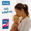 Picture of فوط ريلاكس فام الصحية لبعد الولادة - 20 فوطة