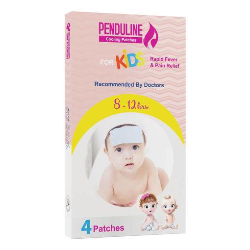 Picture of كمادات بندولين للأطفال – 4 كمادات