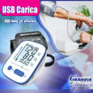Picture of جهاز قياس ضغط الدم الرقمي من جرانزيا USB-Carica